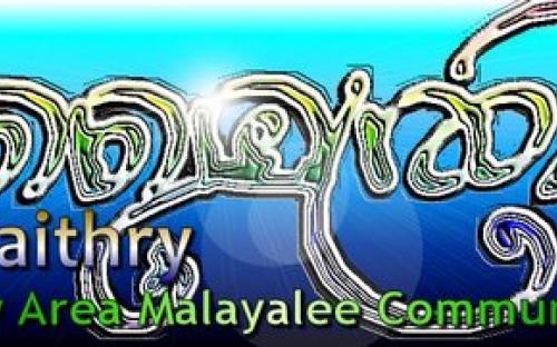 maithry-sun-121207a1.jpg