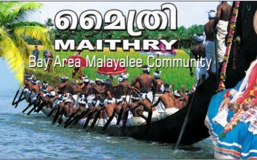 maithry2008p.jpg