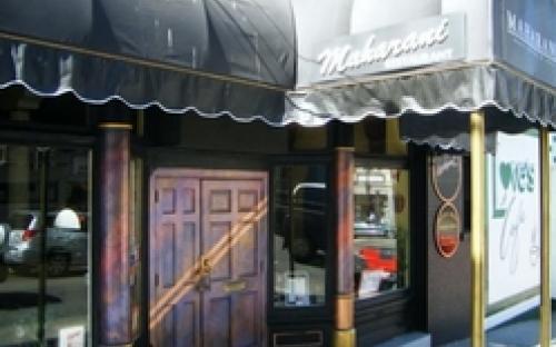 maharani_restaurant_94109-3.jpg
