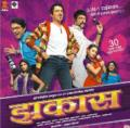 Marathi Movie –ZHAKKAS + Meet Ankush Chaudhari in Person