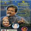 Mega Live Kannada Light Music Program by S.P.Balasubrahmanyam, Chitra, SP Sailaj