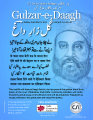 Gulzar-e-Daagh Poetry Reading