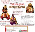 Yakshagana - Birth of Kamsa