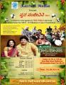 A MusicalExtravaganza by M. D. Pallavi