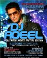 DJ AQEEL LIVE In Bay Area