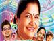 Chitralahari - Telugu Concert with Live Orchestra