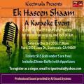 Ek Haseen Shaam