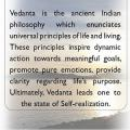FREE Lecture Series: What is Vedanta?