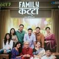 Marathi Movie - 'Family Katta'