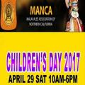 Children's Day Celebration 2017