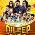 DILEEP SUPERSTAR SHOW 2017