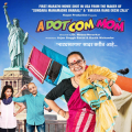 Dot Com Mom - Marathi Movie