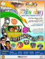 FOG India Day Fair and Parade 2017