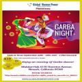 Garba Nights 2017