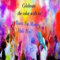 Holi Celebration - Fesitival of Colors