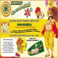Ona Sadhya - Silicon Valley Indian Lions Club