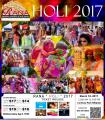 RANA Holi 2017