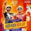 Jai Ho! Dance Party w/ DJ LEMON