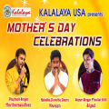 Super Singer Tamil Show Mothers Day Special