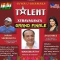 Talent Extravaganza