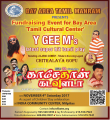 Y Gee Mahendras Super Hit Tamil Play