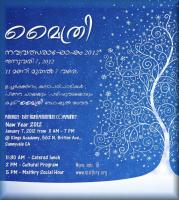 Maithry New Year Celebrations