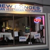 new_ganges_restaurant94117-1.jpg